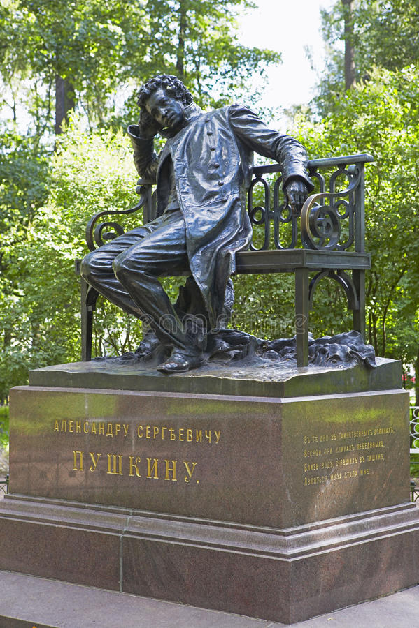 St Petersbourg, Tsarskoye Selo Pushkin, Russie images libres de droits