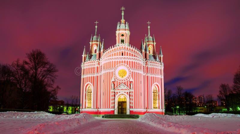 St Petersburg photo stock
