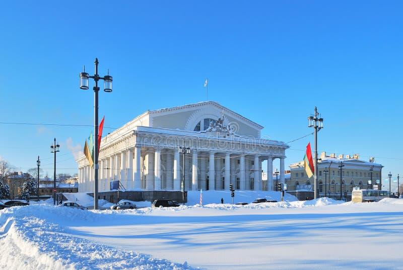 St Petersburg. Edificio de intercambio imagen de archivo libre de regalías