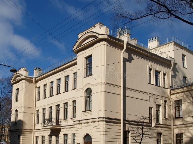 St Petersburg Forskningsinstitut av barns infektioner arkivbilder