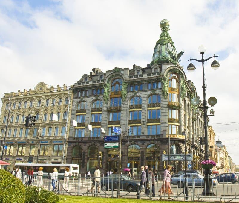 St Petersburg hus av företaget royaltyfri bild