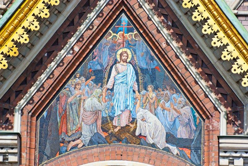 St Petersburg Rússia Mosaico com Jesus e os povos imagens de stock royalty free
