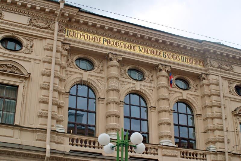 St Petersburg, Rusia - 7 de julio de 2017: Fragmento de la fachada de la academia del estado de St Petersburg de arte y de indust imagen de archivo