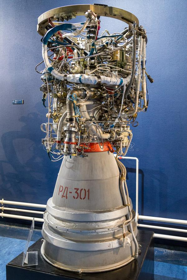 St Petersburg, Rusia - 13 de mayo de 2017: Museo espacial ruso de St Petersburg del motor espacial foto de archivo