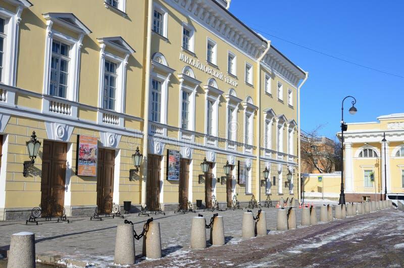 St Petersburg, Rusia, febrero, 27, 2018 Teatro de Mikhailovsky en St Petersburg foto de archivo libre de regalías