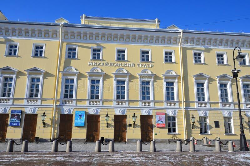 St Petersburg, Rusia, febrero, 27, 2018 Teatro de Mikhailovsky en St Petersburg foto de archivo