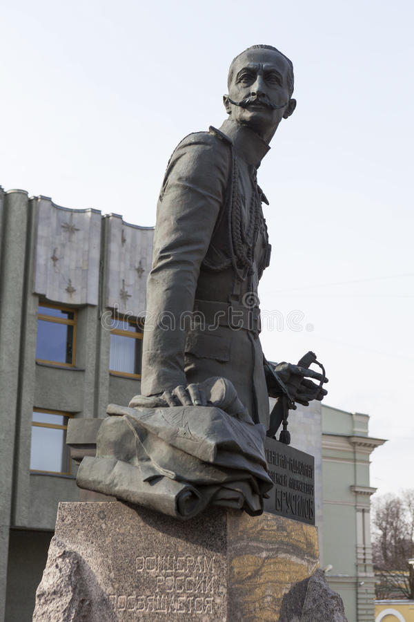 ST PETERSBURG, RUSLAND - APRIL 05, 2015: Foto van Monument Brusilov royalty-vrije stock afbeeldingen