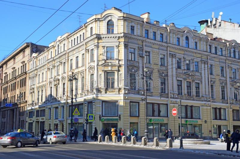 St. Petersburg, Rusland, 27 Februari, 2018 Het huis van L J Ovtsov - flatgebouw van S M Tedeski op Nevsky-vooruitzicht, bouwt stock fotografie