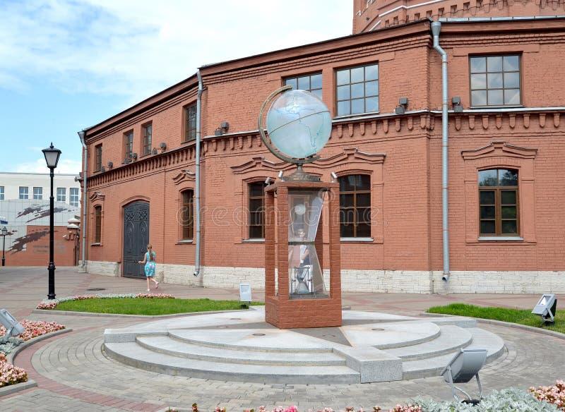 ST Petersburg, Rusland Installatiebol op het grondgebied van het Heelal van het museumwater stock afbeeldingen