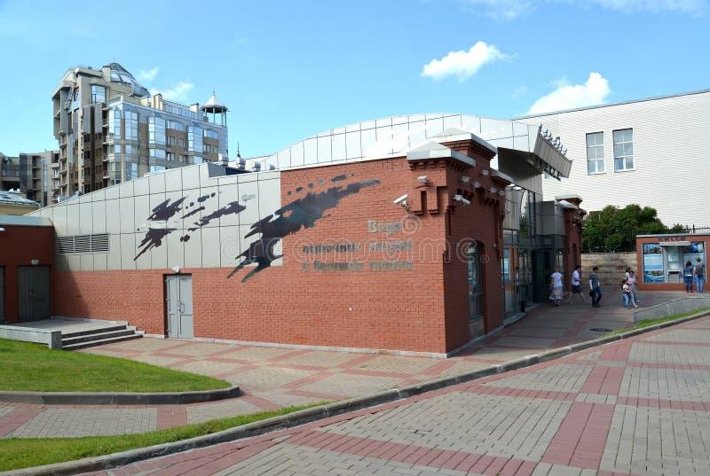 ST Petersburg, Rusland Mening van van het Waterheelal complexe de tentoonstelling van verschillende media royalty-vrije stock fotografie