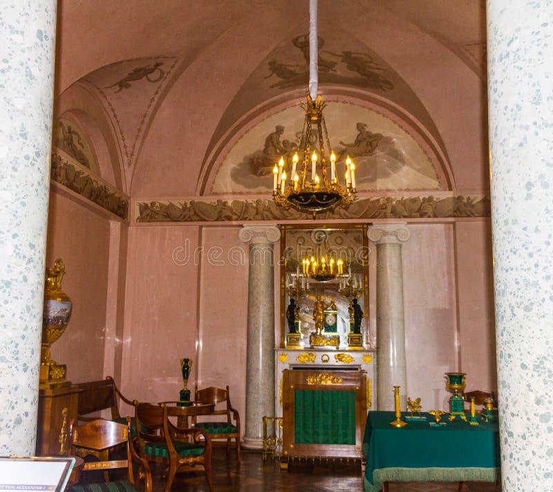 St. Petersburg Rusland van Tsarskoe Selo van het Catherine'spaleis stock afbeelding
