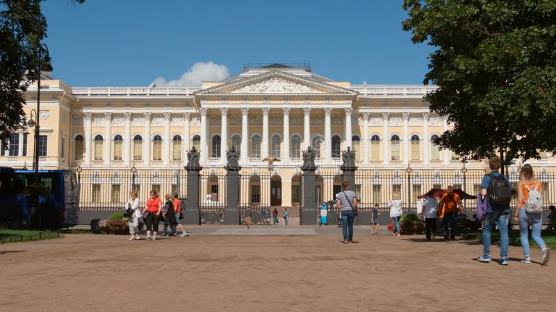 Russian Museum and a tourists in the summer royalty free stock photography