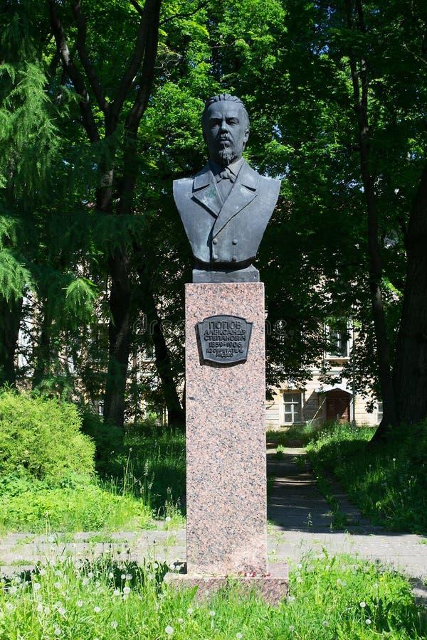 St Petersburg, Russia - 3 giugno 2016: Monumento all'inventore della radio fotografia stock
