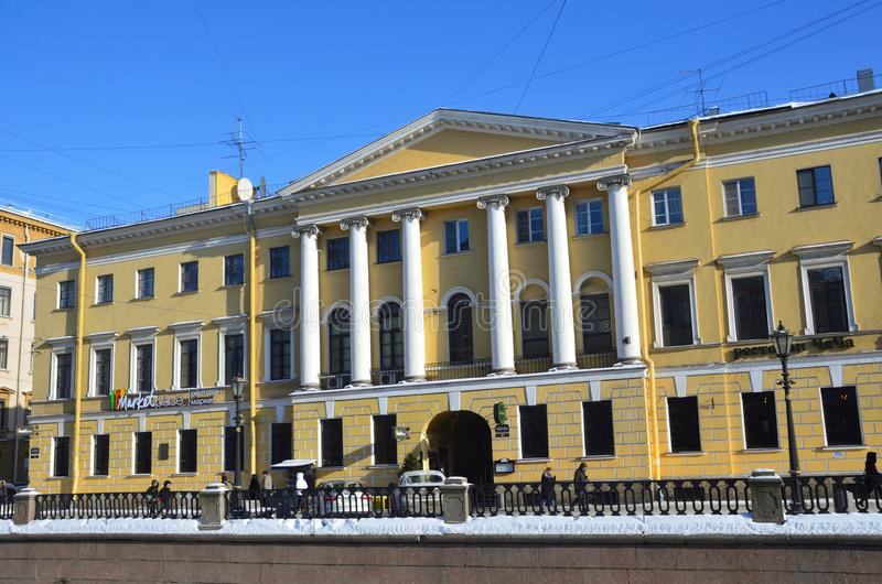 St. Petersburg, Russia, February, 27, 2018. House of the College of the Jesuits at the intersection of the Griboedov channel emban royalty free stock images