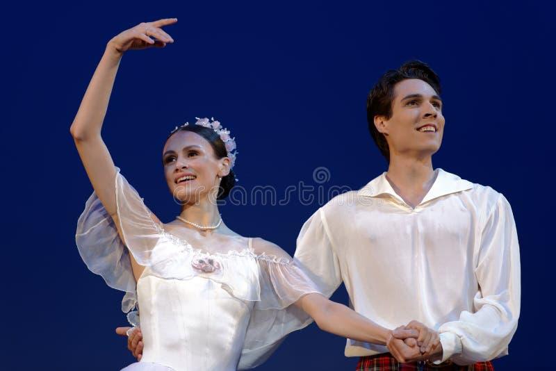 Choreographic performance royalty free stock photo
