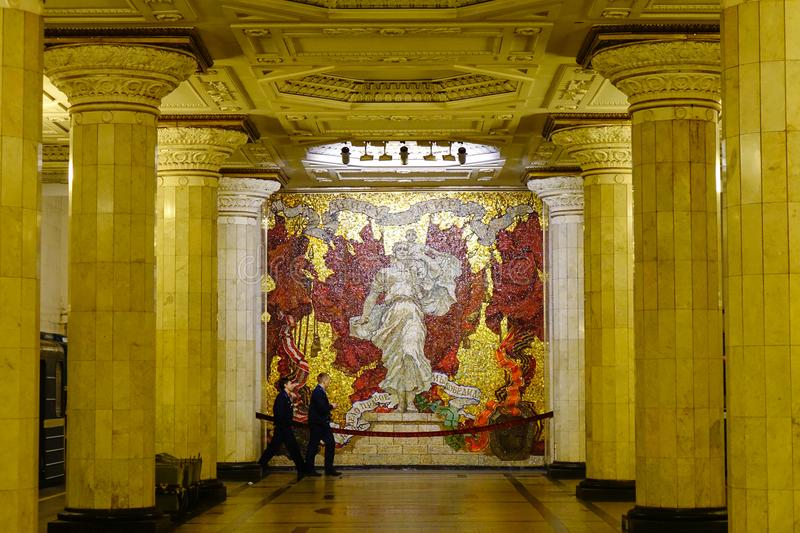 Interior of old subway in St. Petersburg, Russia stock photo