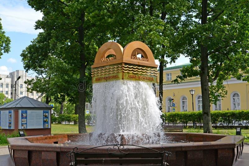 ST. PETERSBURG, RUSSIA. The Vodokanal of St. Petersburg fountain in the territory of the Main waterworks stock photo