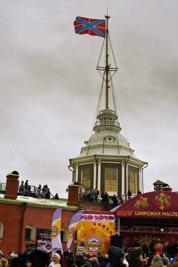 St Petersburg, Russie, le 10 mars 2019 Célébration d'un carnaval large, fils de l'hiver, dans Peter et Paul Fortress photographie stock libre de droits