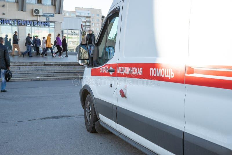 St Petersburg 24 september 2018, RYSSLAND Ambulansbilen nära tunnelbanan, gångtunnel, tunnelbana Maskinen av sakkunniga arkivfoton