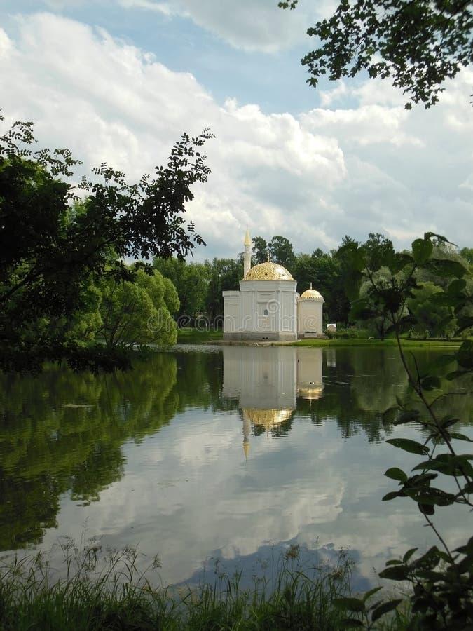 St Petersburg, Tsarskoye Selo, Catherine Park foto de archivo libre de regalías
