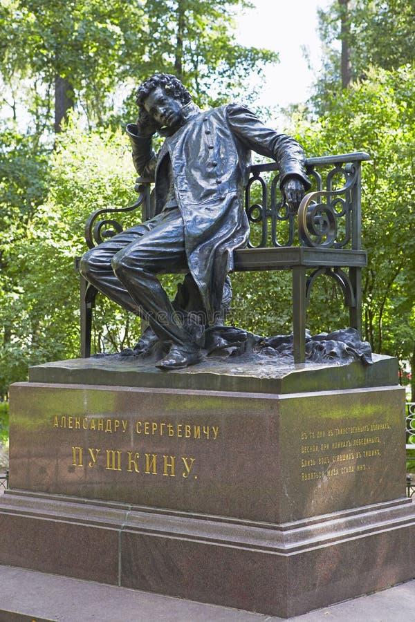 St Petersburg Tsarskoye Selo Pushkin, Ryssland royaltyfria bilder
