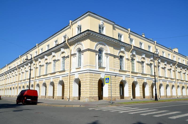 St- Petersburgstaatliche universität stockfotos