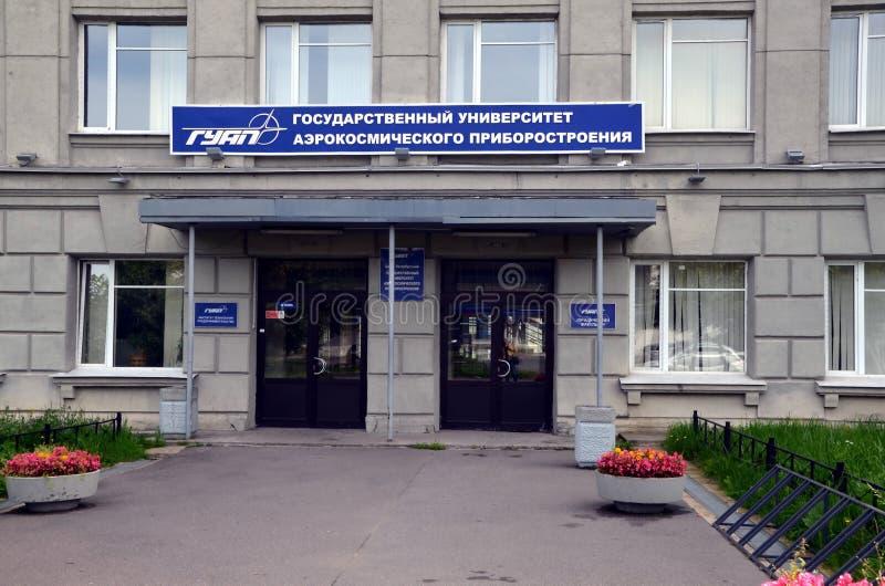 St- Petersburgstaatliche universität der Luftfahrtinstrumentierung stockfotos