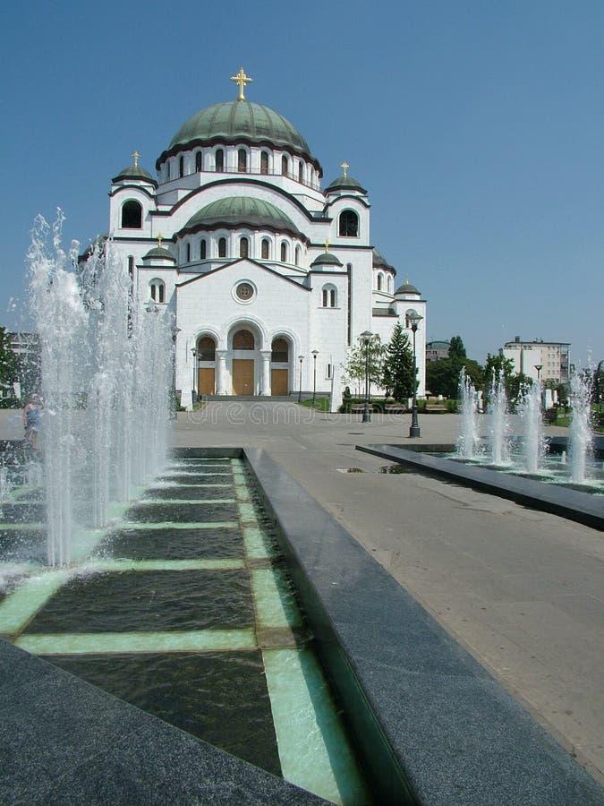 St.Sava Tempel stock afbeeldingen