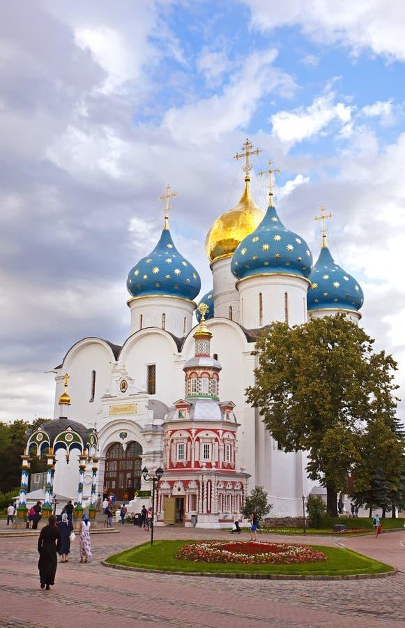 St Sergius Lavra de trinité sainte photos stock