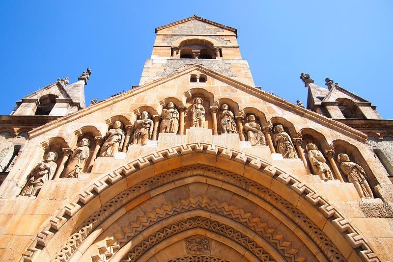 St Stephen kościół, Budapest fotografia royalty free