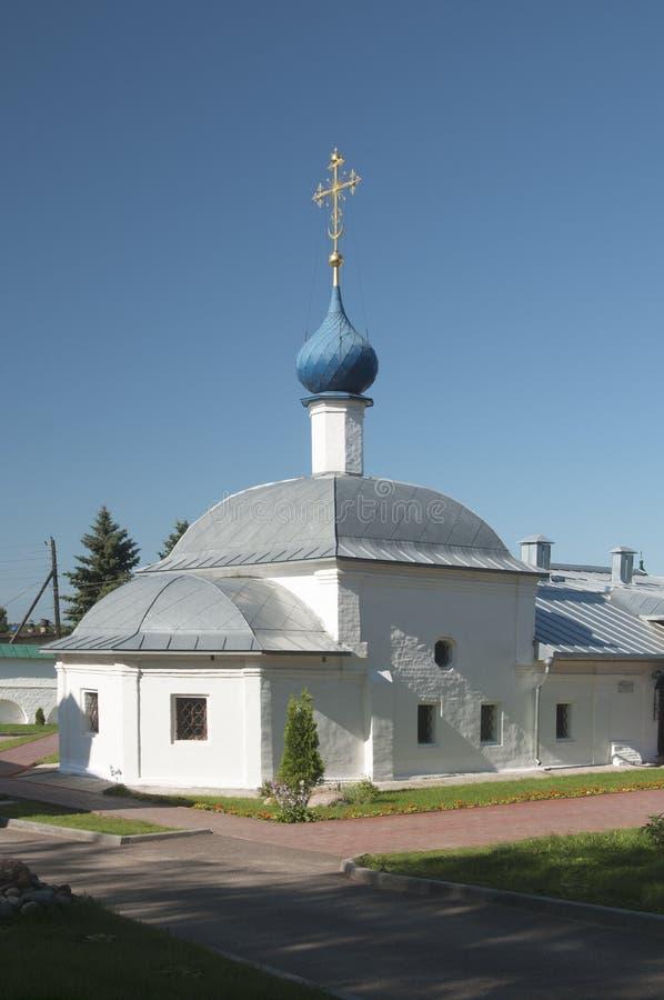 St Theodor klooster, de Kerk van het Kazan pictogram van Mot stock afbeelding