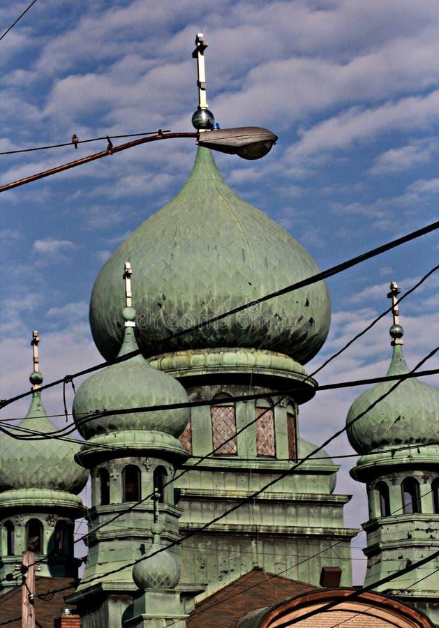 St Theodosius Cathedral Parish firade 110 år av ortodox kristendomen i Cleveland, Ohio fotografering för bildbyråer