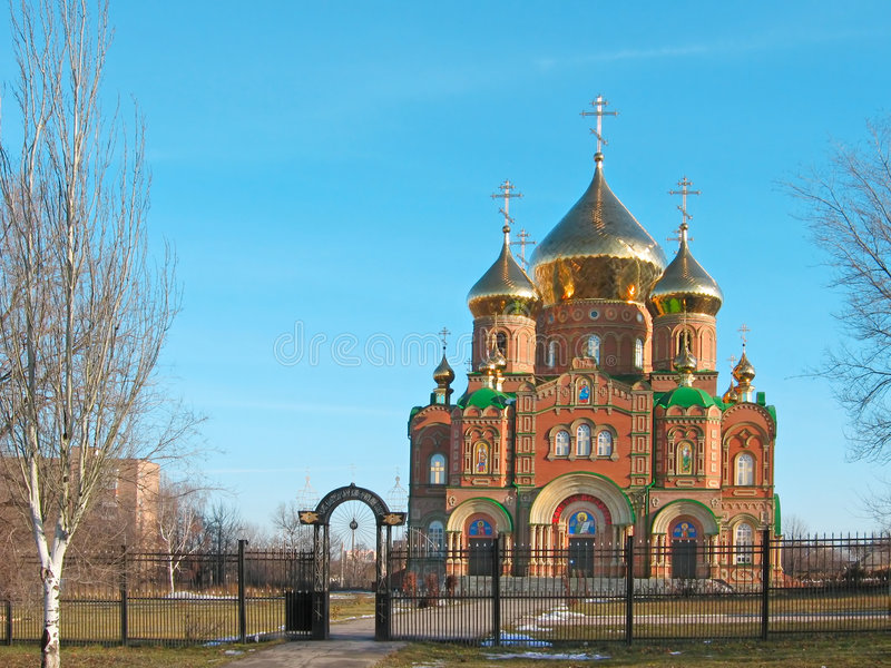 Download St.Vladimir Cathedral stock image. Image of conch, grand - 8708525