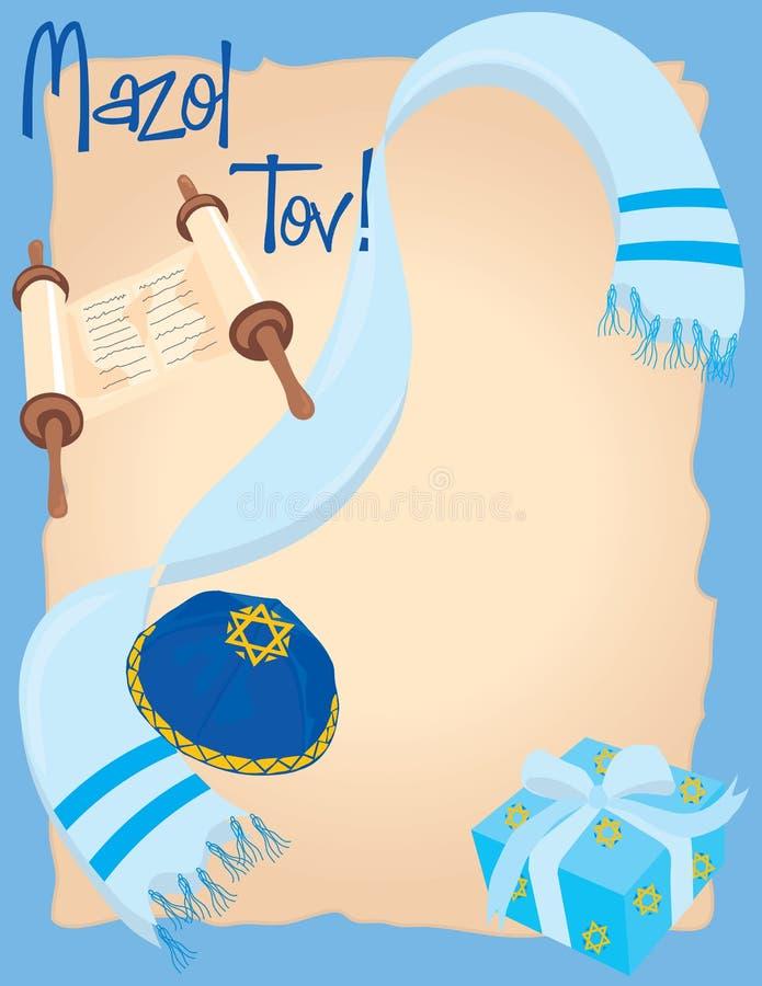 Stab Mitzvah oder Hieb Mitzvah Einladung lizenzfreie abbildung