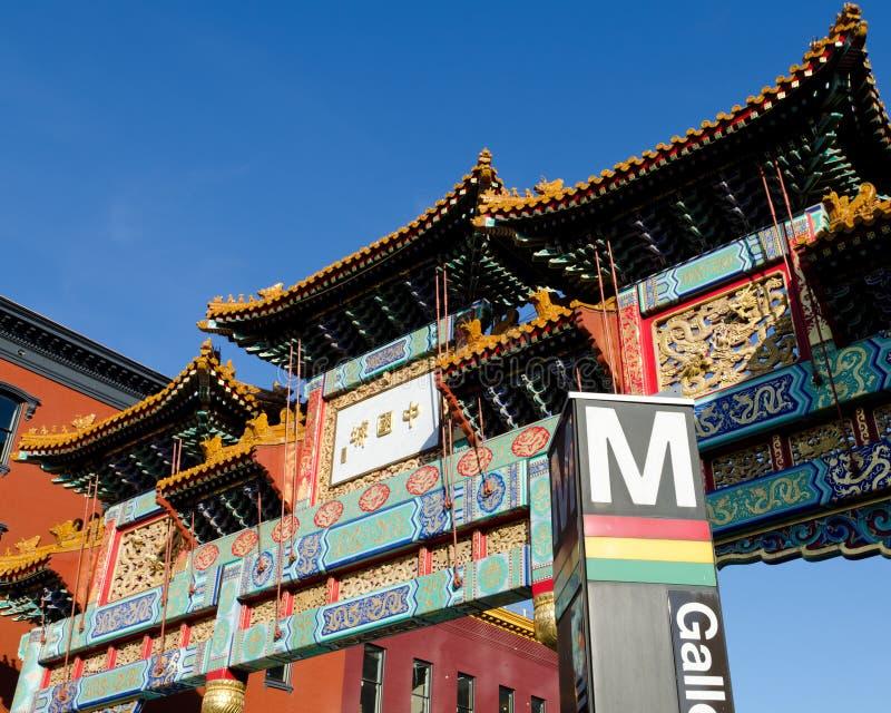 Stacja metru podpisuje wewnątrz Chinatown DC Waszyngton zdjęcie royalty free