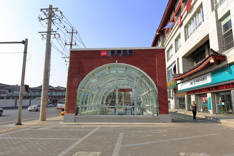 Stacja metru Xian miasto zdjęcia royalty free