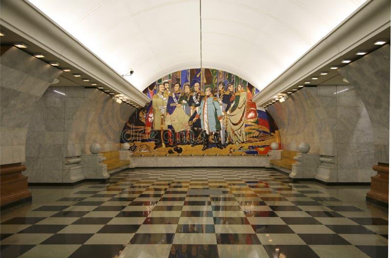 Stacja Moskwa metra park Pobedy obrazy stock