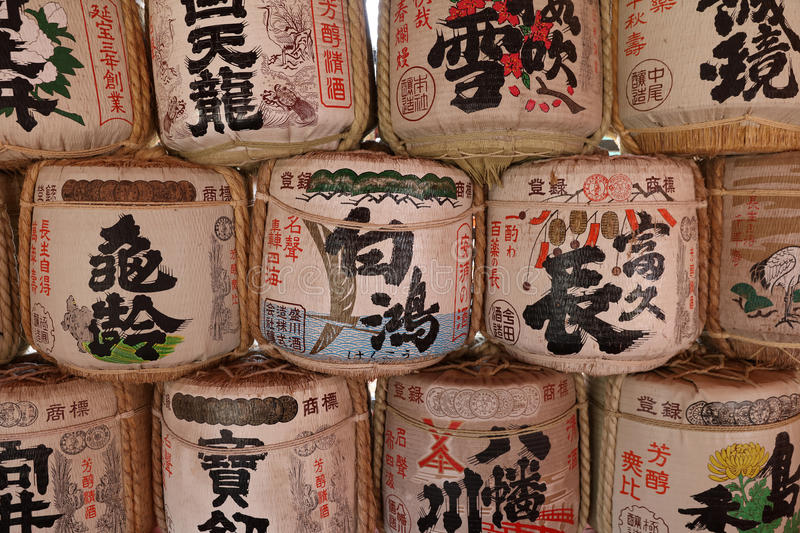 Stack of Japanese wine barrels at a shrine stock photos