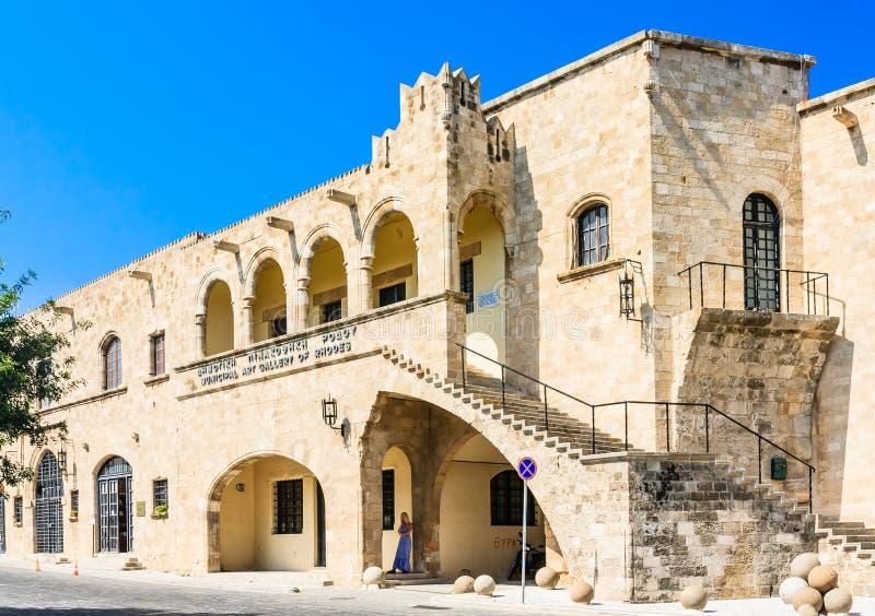 Stad Art Gallery gammal town Rhodes ö Grekland fotografering för bildbyråer