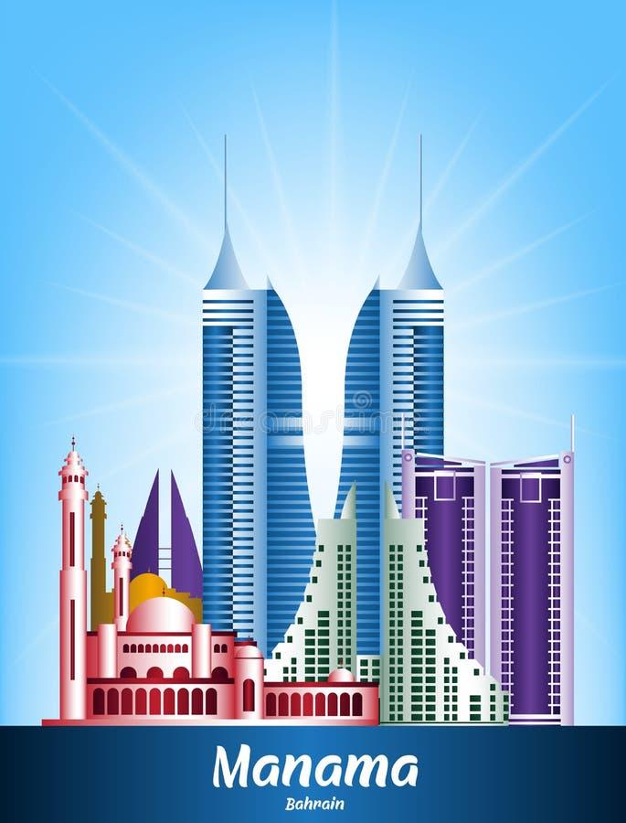 Stad av Manama Bahrain berömda byggnader royaltyfri illustrationer