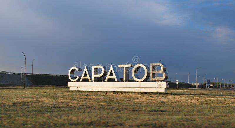 Stad av Saratov royaltyfria foton