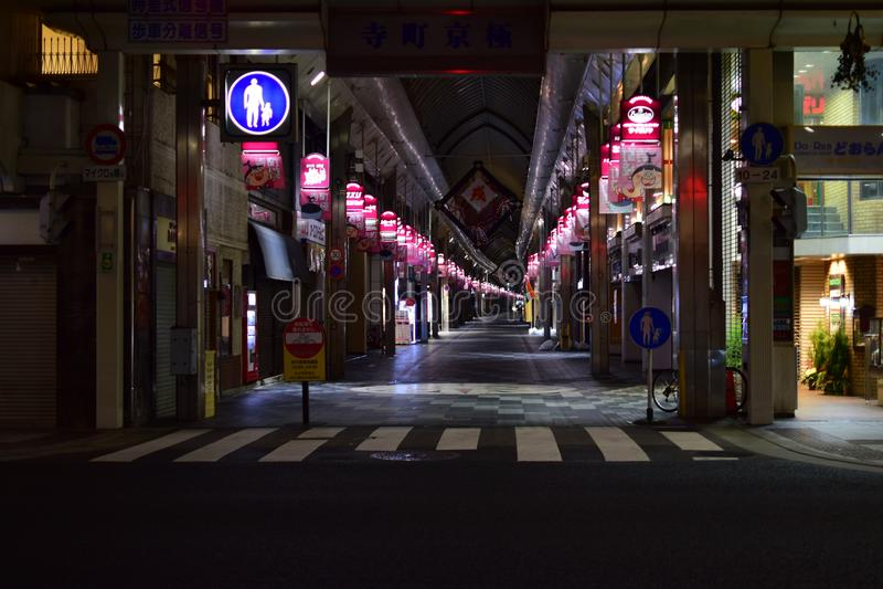 Stad av Tokyo, Japan arkivfoton