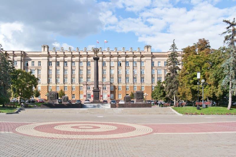 Stad Belgorod Byggnad av den regionala administrationen royaltyfri fotografi