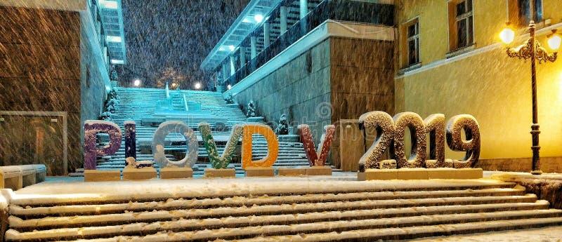 Stad in de winter royalty-vrije stock fotografie