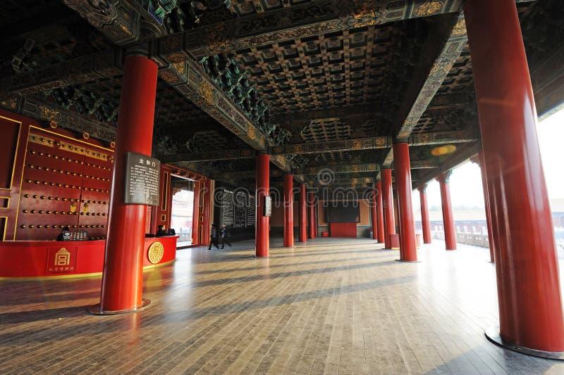 stad förbjuden gong gu arkivbilder