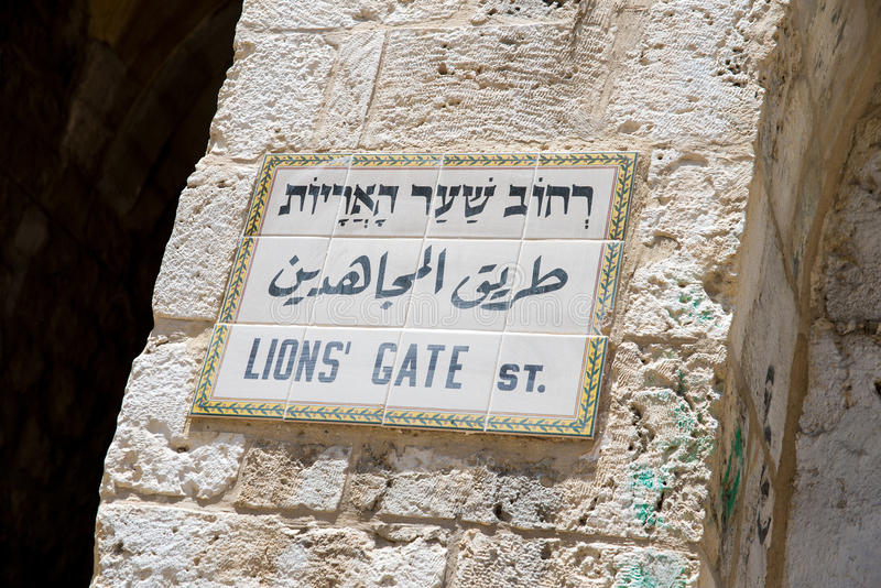 stad gammala jerusalem royaltyfri foto