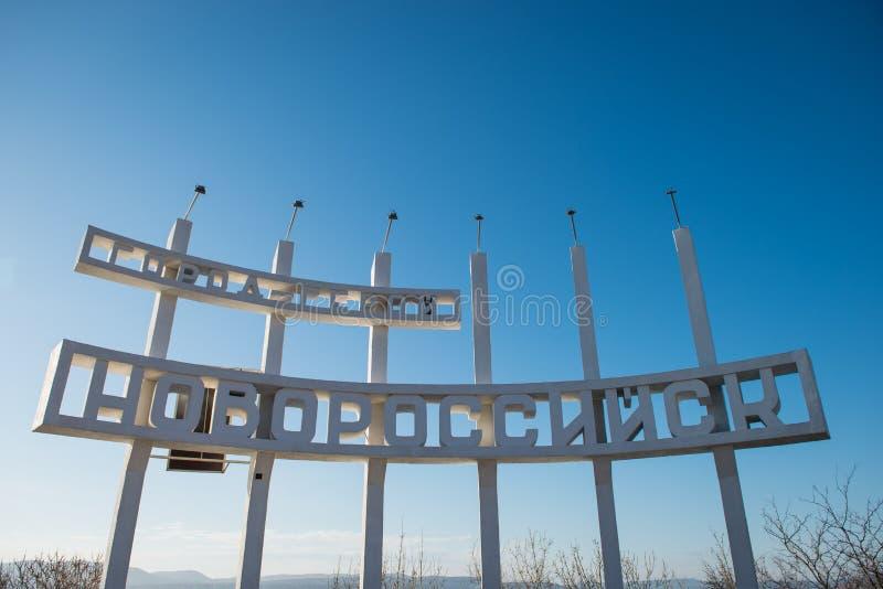 Stad - hjälte av Novorossiysk arkivfoto