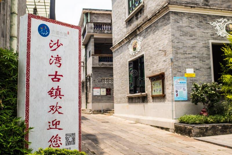 Stad i Kina fotografering för bildbyråer