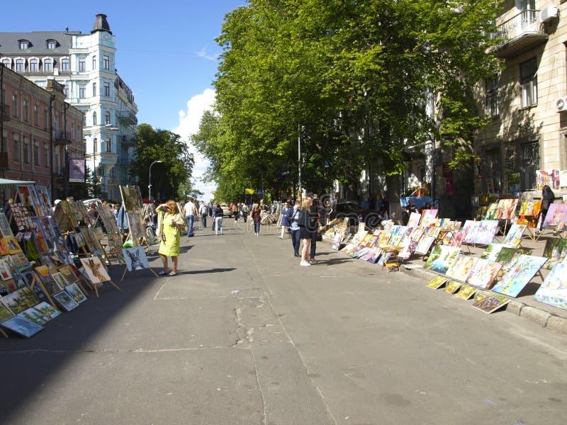 Stad Kyiv de Oekraïne royalty-vrije stock afbeeldingen
