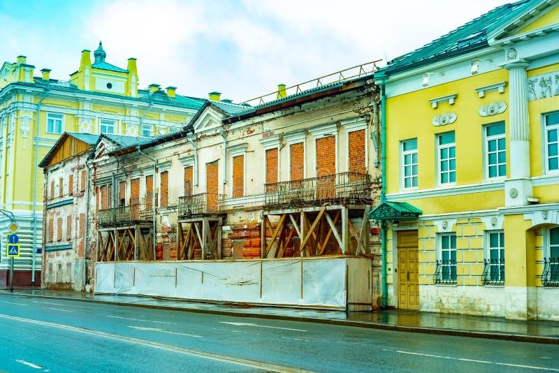 Stad Moskou De dijkhuis van Sofia onder restauratie, royalty-vrije stock fotografie